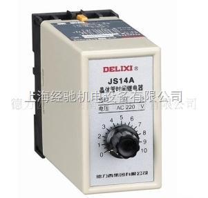 JS14A-M晶体管时间继电器