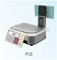 台衡精密测控P10智能电子条码秤新品半价