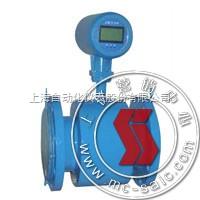 LDCK-500电磁流量计上海自动化仪表九厂