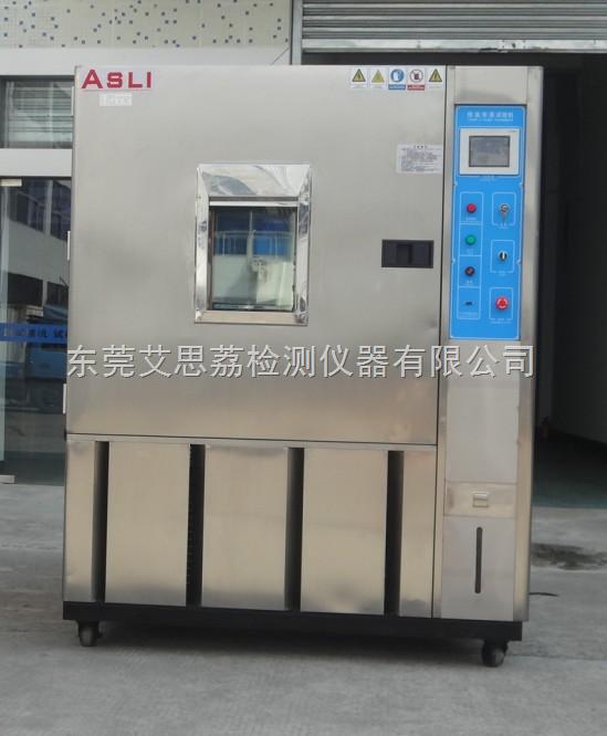 高溫高壓試驗機(箱)
