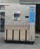 TH高温高压试验机(箱)