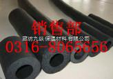 工程用橡塑保温管