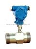 柴油流量計*柴油流量計型號(柴油流量計