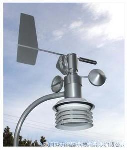 气象五参数检测仪(温度,气压,湿度,风向,风速)