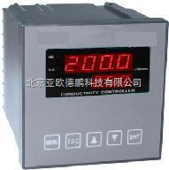 DP-CM-2210-(纯水)经济在线电导率仪/电导率仪