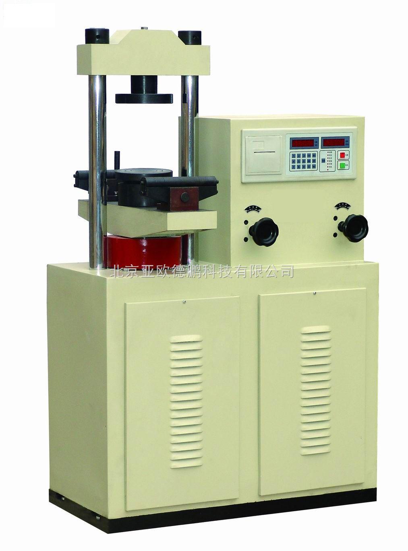 DP-YAW-300-电液式抗折抗压试验机/电液式抗折抗压试验仪