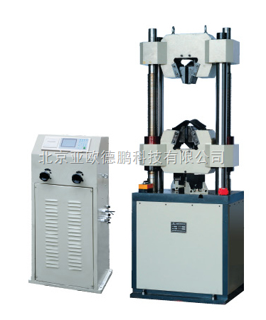 DP-WE-1000B-液晶数显万能试验机/液晶数显万能试验仪 .