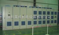 深圳西门子高压变频器维修公司