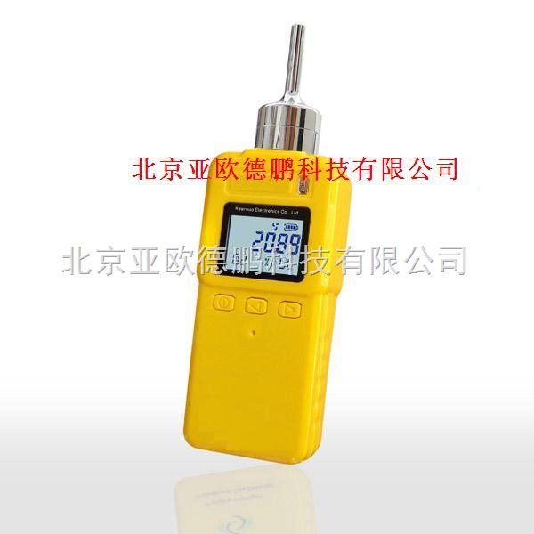 DP-CHCL3-泵吸式三氯甲烷检测仪/手持式三氯甲烷测定仪