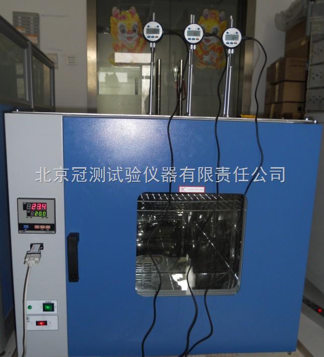 马丁耐热试验仪-GB1699-2003