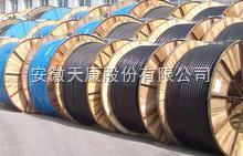 供应KFFP氟塑料控制电缆
