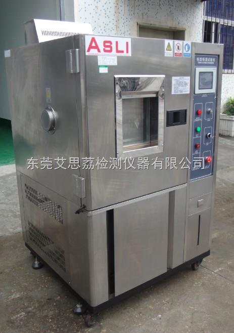 光伏高温高湿试验箱北京价格