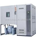 温湿度振动三综合试验箱,温湿度盐雾箱