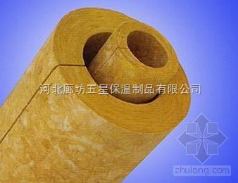 都匀保温岩棉管壳价格