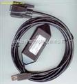 西门子编程通讯电缆