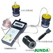 TOM600TOM600电阻测试仪