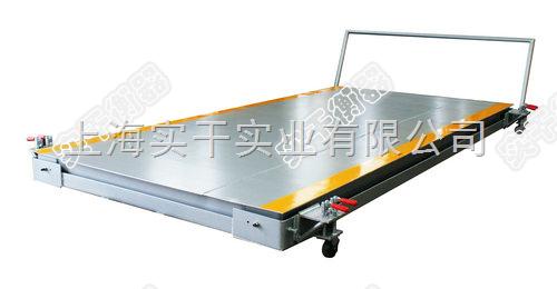SCS-80吨模拟式汽车衡价格