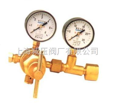 不锈钢高压氮气减压阀YQD-370