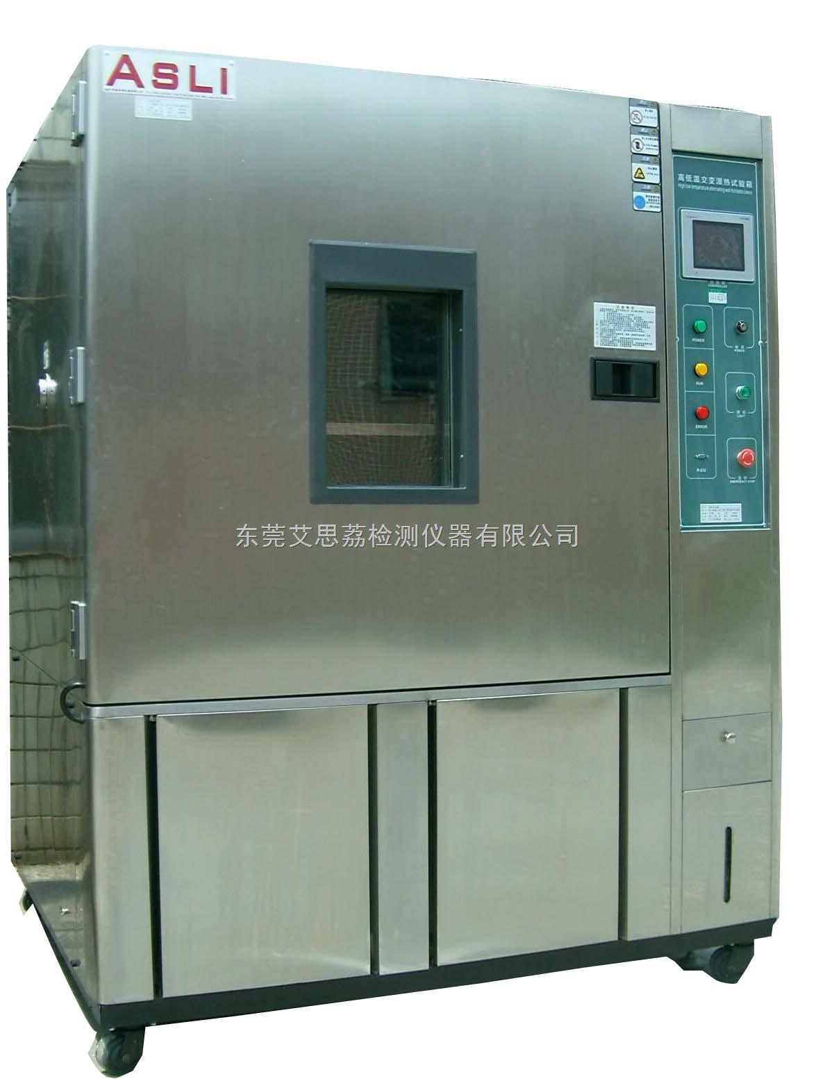烟草恒温恒湿箱设备,恒温恒湿测试仪