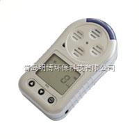 mb-m4-氧气含量检测仪