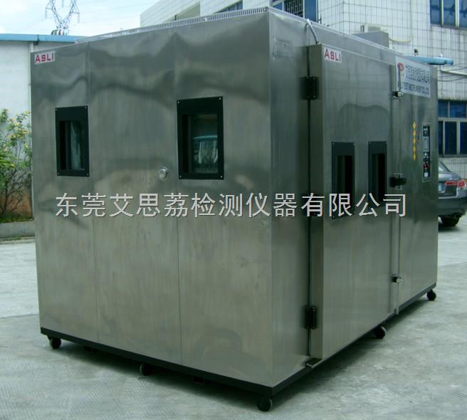 步入式低温运行设备,低温气泡测试系统