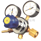 不锈钢氢气减压器