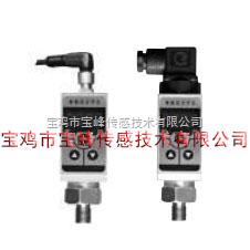 宝峰BFY4100型智能电子压力开关