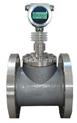 柴油流量計型號*不銹鋼柴油流量計