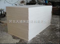 安徽省安庆市A级防火保温板酚生产厂家及价格