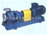 IR型單級單吸臥式熱水離心泵