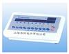 血细胞分类计数器/血细胞计数器