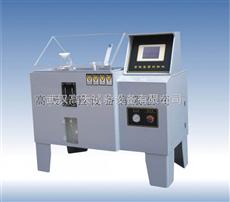GT-Y-60盐雾干燥混合型盐雾试验箱