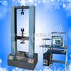 硅酸盐保温材料试验机,陶瓷保温材料万能试验机,胶粉聚苯颗粒测试机