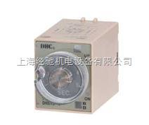 DHST3P电子式时间继电器