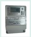 DTSI118型三相電子式載波電能表