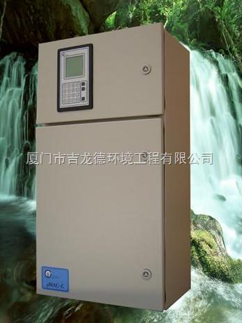 μMACCMP2(PO4-P&TFe-在線磷酸鹽和總鐵分析儀(二參數水質分析儀)