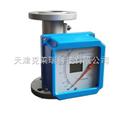 无锡金属管浮子流量计价格,机械式金属管浮子流量计,气体浮子流量计