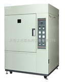 PCT光伏太阳能双95湿冷冻试验箱特点