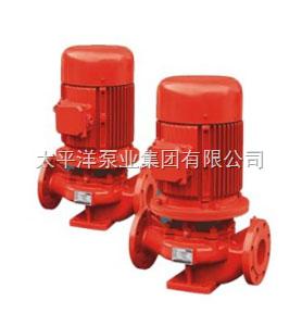 XBD8/30-专用XBD-ISG立式单级消防泵