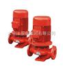 XBD8/30XBD-ISG立式单级消防泵