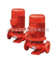 XBD8/30专用XBD-ISG立式单级消防泵