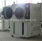 饱和型-pct高压加速老化箱