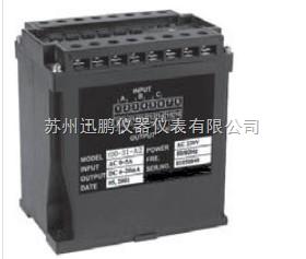 蘇州迅鵬推出三相電壓變送器