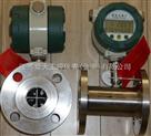 高壓渦輪流量計