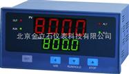 XM808P系列标准型50段曲线控制专家PID仪表