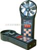 电子式风速表/风速仪/矿用风速计/矿用防爆风速计