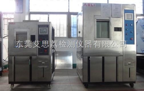 上海高低温交变试验箱现货