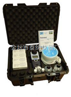 游泳池水质检测仪(箱)