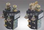 ZJW100H直流电磁接触器