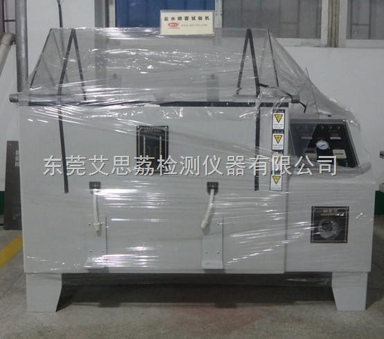 浙江盐干湿复合循环试验机,复合式盐雾试验箱,气流式盐腐蚀试验箱